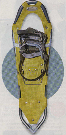 Atlas 12 series snow shoes