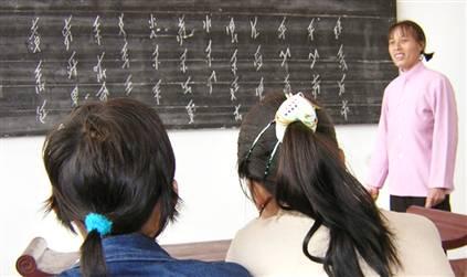 women teaching china's nushu women writing language