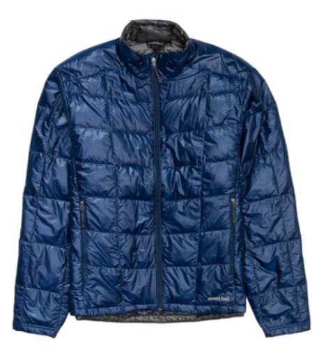 MontBell-U.L-ultralight-down-jacket_GetOutdoorGear.com_